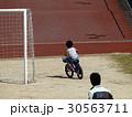 広い場所で自転車の練習 30563711