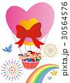 気球 家族 家族旅行のイラスト 30564576