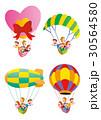 気球 家族 熱気球のイラスト 30564580
