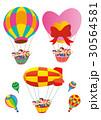 気球 家族 熱気球のイラスト 30564581