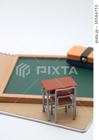 学習机 黒板 教育イメージの写真素材 [30564755] - PIXTA