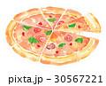 水彩画 ピザ イタリアンのイラスト 30567221