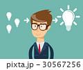 ビジネス ビジネスマン アイデアのイラスト 30567256