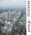 名古屋駅の俯瞰写真 30569046