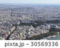 エッフェル塔から見たパリ:モンマルトル他 30569336