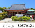 屋島寺 本堂 30570121