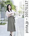 ビジネスウーマン 女性 人物の写真 30570137