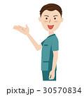 男性 医者 医師のイラスト 30570834