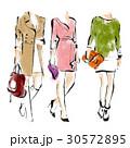 ファッション 流行 オシャレのイラスト 30572895