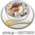 あんみつ 甘味 デザートのイラスト 30572920