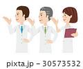 男女 医者 看護師のイラスト 30573532