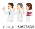 男女 医者 看護師のイラスト 30573535