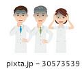 男女 医者 看護師のイラスト 30573539