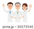男女 医者 看護師のイラスト 30573540