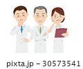男女 医者 看護師のイラスト 30573541