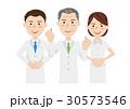 男女 医者 看護師のイラスト 30573546