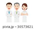 男女 医者 看護師のイラスト 30573621