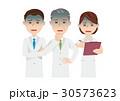 男女 医者 看護師のイラスト 30573623