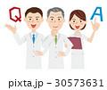 男女 医者 看護師のイラスト 30573631