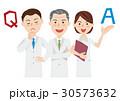 男女 医者 看護師のイラスト 30573632
