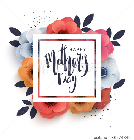 Postcard to mother's day, with paper flowers.のイラスト素材 [30574840] - PIXTA