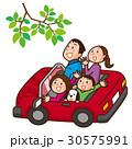 家族でドライブ 30575991