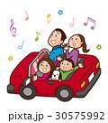 家族でドライブ 30575992