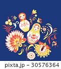 ロシア風 ロシア人 ロシア語のイラスト 30576364