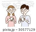 会話 女性 男性のイラスト 30577129