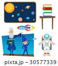 ベクトル 天文 天文学のイラスト 30577339