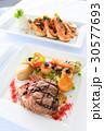 肉料理&エビ料理 30577693