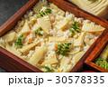 弁当 お弁当 たけのこの写真 30578335