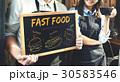 コーヒーショップ 喫茶店 珈琲ショップの写真 30583546