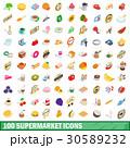 100 100 食のイラスト 30589232