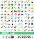 100 100 飛行機のイラスト 30590901