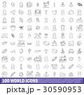 100 100 ワールドのイラスト 30590953