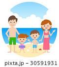 ベクター 家族 夏休みのイラスト 30591931