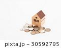 家 マイホーム お金の写真 30592795