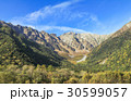 Kamikochi is the crown jewel of the Japanese Alps 30599057