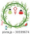 七夕 笹の葉 笹飾りのイラスト 30599674