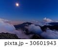 富士山 月 鳳凰三山の写真 30601943