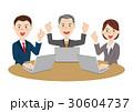 会議 ビジネスマン ビジネスウーマンのイラスト 30604737