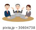 会議 ビジネスマン ビジネスウーマンのイラスト 30604738
