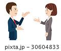 ビジネスマン ビジネスウーマン ミーティングのイラスト 30604833