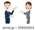 ビジネスマン ビジネスウーマン ミーティングのイラスト 30604834