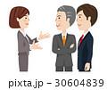 ビジネスマン ビジネスウーマン ビジネスチームのイラスト 30604839