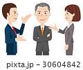 ビジネスマン ビジネスウーマン ビジネスチームのイラスト 30604842