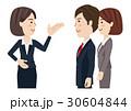 ビジネスマン ビジネスウーマン ビジネスチームのイラスト 30604844