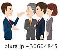 ビジネスマン ビジネスウーマン ビジネスチームのイラスト 30604845