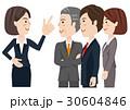 ビジネスマン ビジネスウーマン ビジネスチームのイラスト 30604846
